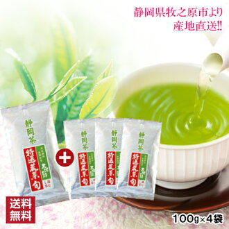 Dried tea, tea green tea specialities and seasonal