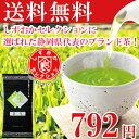 お茶 緑茶 日本茶 深蒸し茶 深むし茶【メール便 送料無料】静岡県牧之原ブランド茶 望銀印100g【日本茶 煎茶 緑茶 牧…