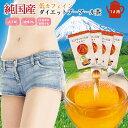 低カフェイン 国産ダイエットプーアール茶(プーアル茶)【送料無料】(5g×10ヶ)×4袋セット プアール茶 国産 ダイエッ…
