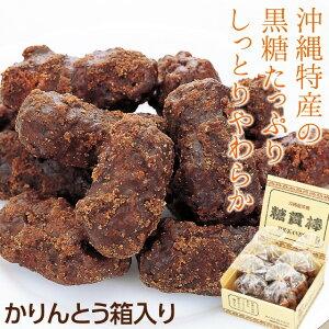 かりんとう箱入(180g×6袋入り) かりんとう カリントウ 黒糖 砂糖 和菓子 お菓子 お茶 日本茶 荒畑園