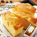 手作りパウンドケーキ(あまぐり) 9×18×5(cm) 240g 中森亭 金沢スイーツ工房 ギフト お菓子【ケーキ 洋菓子 パン …