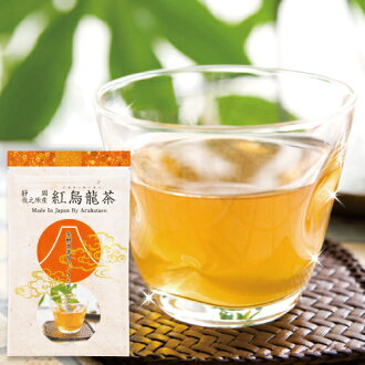 把静冈县牧之原产的茶叶子用于的胭脂红乌龙茶球座包2g*10 ka入赤乌龙茶乌龙茶减肥减肥茶减肥球座静冈茶健康茶