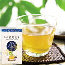 【楽天スーパーSALE対象:50%OFF(半額)】静岡県牧之原産の茶葉を使った藍烏龍茶 ティーパック2g×10ヶ入 藍ウーロン茶 烏龍茶 ダイエット ダイエット茶 ダイエットティー【お茶 日本茶 荒畑