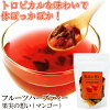 I receive it for for each 50 g of thought four kinds sets (strawberry, mango, peach, cassis) of / << 6% OFF >> fruit herb tea fruit until \ P up to 10 times 4/30 23:59 [fruit tea / herb tea / tea / fruit / blueberry / tea Japanese green tea A