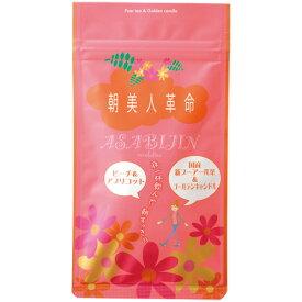 ダイエット 朝美人革命 ピーチ&アプリコット(1.8g×7ヶ)1袋【ダイエットティー/ダイエット 炭酸水/スムージー お茶 プーアル茶