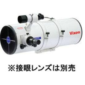 【送料無料】ビクセン R200SS鏡筒 商品No.2642-09