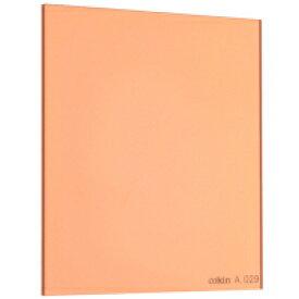 【メール便OK】コッキン A029 オレンジ (85A) 全面カラーフィルター