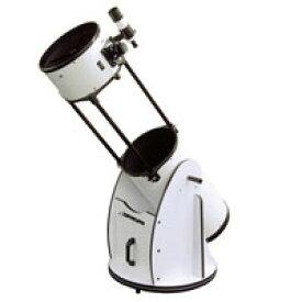 【送料無料A】ケンコー 天体望遠鏡 NEWスカイエクスプローラー SE300D