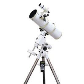 【送料無料】ケンコー 天体望遠鏡 NEWスカイエクスプローラー SE 150N SEII赤道儀セット