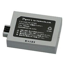 ケンコー デジタルカメラ用充電式バッテリー ENERG エネルグ C-#1045 キヤノンLP-E5対応 /Kenko C-#1045