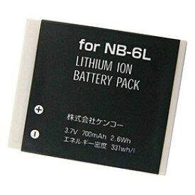 ケンコー デジタルカメラ用充電式バッテリー ENERG エネルグ C-#1050 キヤノンNB-6L対応 /Kenko C-#1050