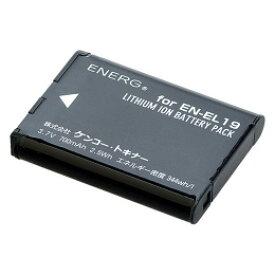 ケンコー デジタルカメラ用充電式バッテリー ENERG エネルグ N-#1083 ニコンEN-EL19対応 /Kenko N-#1083
