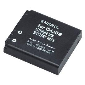ケンコー デジタルカメラ用充電式バッテリー ENERG エネルグ PT-#1090 ペンタックス D-LI92対応 /Kenko PT-#1090