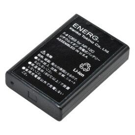 ケンコー デジタルカメラ用充電式バッテリー ENERG エネルグ F-#1069 フジフィルムNP-120対応 /Kenko F-#1069