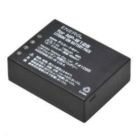 ケンコー デジタルカメラ用充電式バッテリー ENERG エネルグ F-#1095 フジフィルムNP-W126対応 /Kenko F-#1095