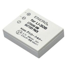 ケンコー デジタルカメラ用充電式バッテリー ENERG エネルグ O-#1079 オリンパスLI-30B対応 /Kenko O-#1079