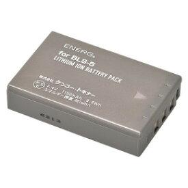 ケンコー デジタルカメラ用充電式バッテリー ENERG エネルグ O-#1082 オリンパスBLS-5対応 /Kenko O-#1082