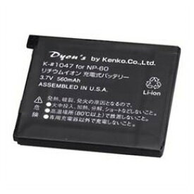 ケンコー デジタルカメラ用充電式バッテリー ENERG エネルグ K-#1047 カシオNP-60対応 /Kenko K-#1047