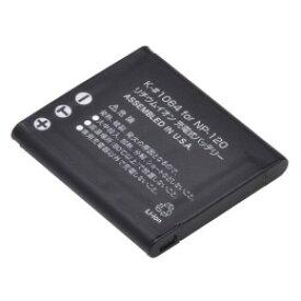 ケンコー デジタルカメラ用充電式バッテリー ENERG エネルグ K-#1064 カシオNP-120対応 /Kenko K-#1064