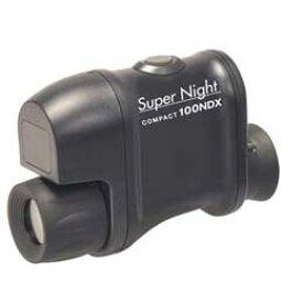 ケンコー スーパーナイトコンパクト100NDX / 単眼鏡