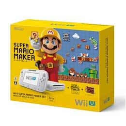 【送料無料】【即納】任天堂 Wii U スーパーマリオメーカーセット