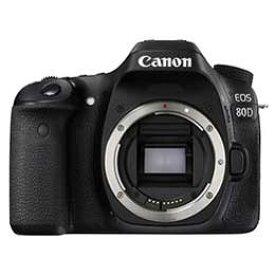 【送料無料】【即納】Canon EOS 80D ボディ デジタル一眼レフカメラ