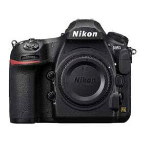 【送料無料】Nikon D850 ボディ