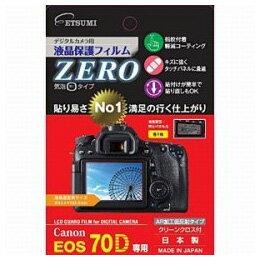 【メール便OK】エツミ 液晶保護フィルムZERO(キヤノン EOS 70D専用) /ETSUMI E-7316
