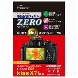 【メール便OK】エツミ 液晶保護フィルムZERO(キヤノン EOS Kiss X7i専用) /ETSUMI E-7308 JAN末番730894