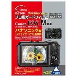 【メール便OK】エツミ 液晶保護フィルム(キヤノン EOS M専用) /ETSUMI E-7168