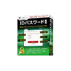 IRT IDパスワード管理 IRT0389