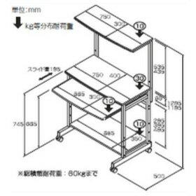 【送料無料B】ナカバヤシワイドパソコンラックハイタイプナチュラル木目PRS-601NM750*500*1105・1205