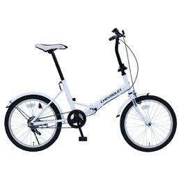 【送料無料】ミムゴ CHEVROLET FDB20E/20インチ折畳自転車 MG-CV20E 【北海道・沖縄・離島配送不可】