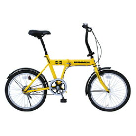 ミムゴ HUMMER FDB20G/ハマー20インチ折畳自転車 イエロー MG-HM20G