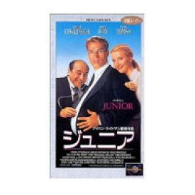 【即納】ジュニア /VHSビデオ