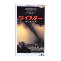 【即納】ツイスター /VHSビデオ