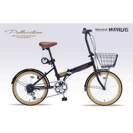 マイパラス 折畳自転車20・6SP・オールインワン ブラウン M-252BR 【沖縄・離島配送不可】