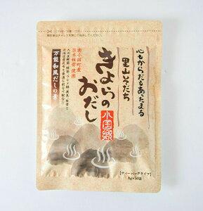 だしパック 万能和風だしの素 粉末 出汁 九州 阿蘇 小国郷産 原木椎茸 国産 天然 厳選原料使用 きよらのおだし お得な 50包 8g×50P