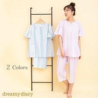 【dreamydiary】先染シャーリングストライプ柄半袖パジャマ