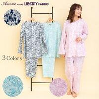 リバティプリント【ルナ・メドゥ】クレープ素材の春夏用パジャマ