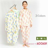 【Amour】×【MOOMIN】裏毛起毛プリントレディースパジャマ