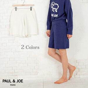 【PAUL&JOE PARIS room wear】ポールアンドジョー ルームウェア ふんわりニット ショートパンツ 大人の遊びゴコロを レディース ニット 春 秋 冬 もこもこ モコモコ ふわふわ ギフト 短パン かわ