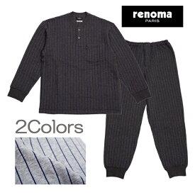 【renoma】先染 ストライプ ニット キルト メンズ パジャマ 綿 あったか ギフト 冬用 ルームウェア 男性用