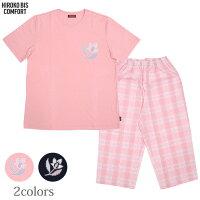 【HIROKOBIS】Tシャツ×パンツのルームウェア上下セット
