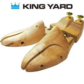 【送料無料】KINGYARD キングヤード ツインチューブ 高品質 木製 シューキーパー シューツリー 革靴 型崩れ防止
