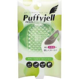 【送料無料】Puffyjell パフィージェル ヒールクッション かかとクッション 衝撃吸収 ジェル パンプス 靴 中敷 インソール