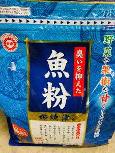 においを抑えた 魚粉肥料 1 まきやすい顆粒タイプ 良質なアミノ酸を含み野菜を甘くします。 トマト・ナス・キュウリなどの夏野菜はじめあらゆる作物に 保管しやすいチャック付き