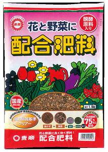 配合肥料1.8 花にも野菜にも安心に使える 油かす 魚粉 科学分 ミネラル 3~5坪分 野菜苗、花苗の植え付けに 夏野菜 秋野菜 天然原料75%以上 家庭菜園