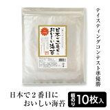 日本で2番目においしい海苔