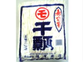 栃木県産!国産マルモかんぴょう2Kg業務用干瓢【送料無料】